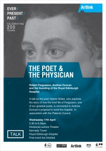 Poet & Physician Flyer